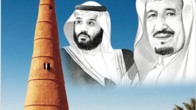 Photo of مجلة قضايا وطنية تصدر اربع ملاحق بمناسبة زيارة خادم الحرمين الشريفين لمنطقة القصيم
