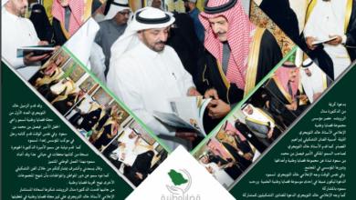 Photo of التويجري يحضر أمسية الفن التشكيلي ويلتقي بصاحب السمو الملكي الأمير فيصل بن محمد بن سعود