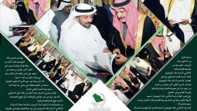 Photo of حضر مؤسس مجموعة قضايا وطنية  أمسية الفنان التشكيلي إبراهيم الفصام