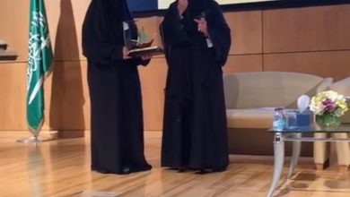 """Photo of الأميرة الجوهرة بنت فهد من ملتقى """"نرعاك6"""".. الإبداع طريق النجاح في التربية"""