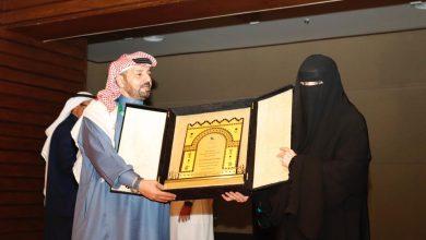 Photo of من طيبة الطيبة.. الأميرة الجوهرة بنت فهد:التطوع يجعل المجتمع متامسكا ومترابطا